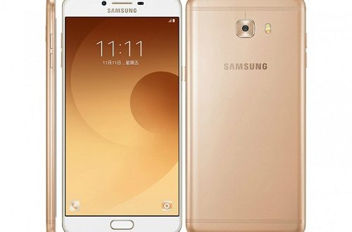 Samsung trình làng Galaxy C9 Pro cùng RAM khủng 6 GB