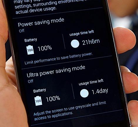 1-samsung-galaxy-s5-ultra-power-saving-mode1-1397146329439