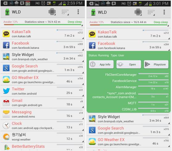 Tạm biệt lỗi giật lag trên điện thoại Samsung Galaxy
